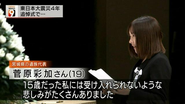 東日本大震災7
