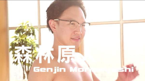 AV男優601