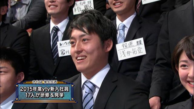 読売テレビ4