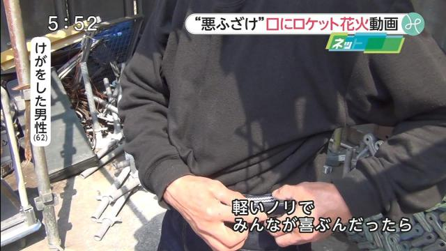 花火162