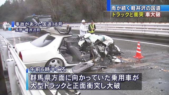 軽自動車371