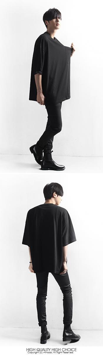 ファッション641