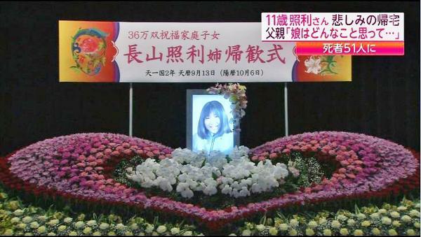 葬式281