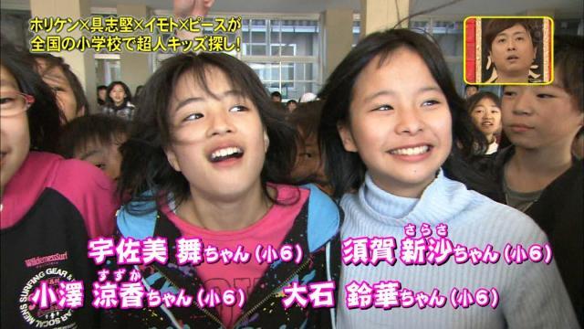 広瀬すず325