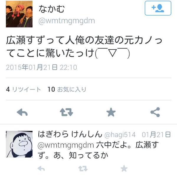 広瀬すず329