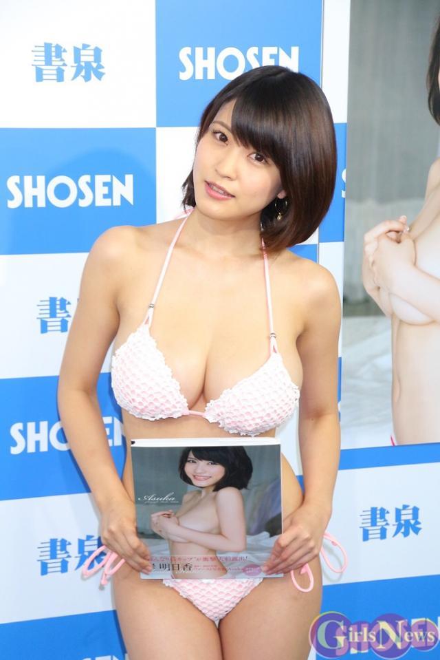 岸明日香13