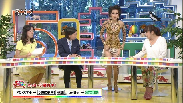 岡本夏生25