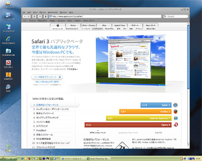 Safari 3 β版 Version 3.0.2 (522.13.1)