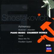 アシュケナージ/ショスタコーヴィチ:ピアノ&室内楽作品集