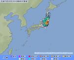 気象庁 2011年3月19日19時5分発表