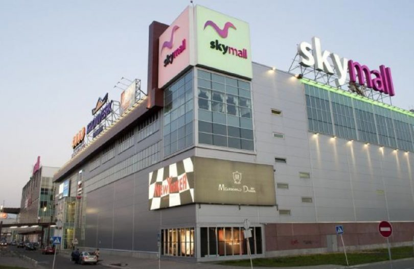 The Sky Mall third phase constructing will resume in the autumn - constructing a resume