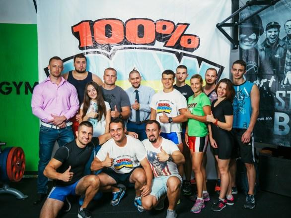 1st Beast Championship Kiev (131)