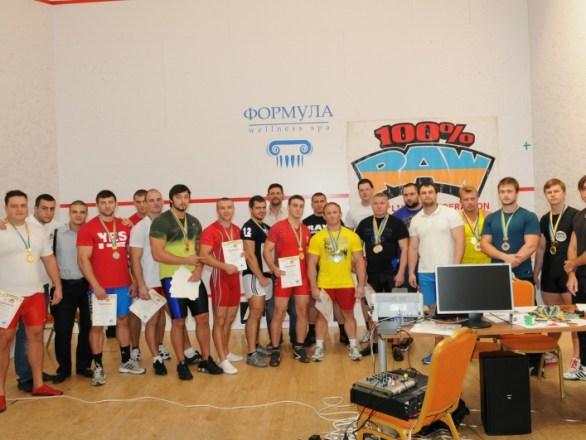 Одесса 2012 сентябрь