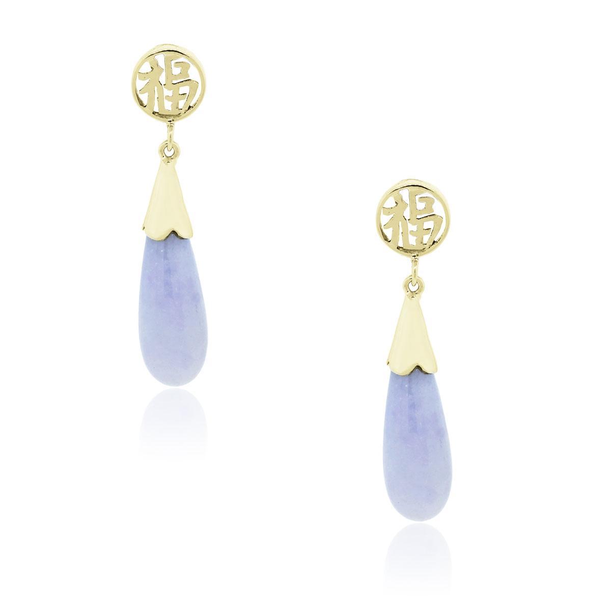 14k Yellow Gold Lavender Jade Dangle Earrings
