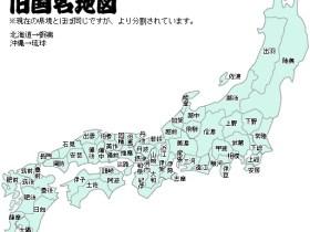 出典:地図