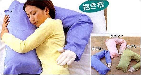 Top 10 Crazy Japanese Inventions You Dont Know