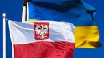 ukraina polsha