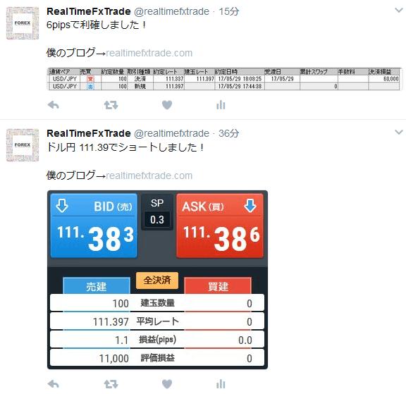 RTT kiji20170529
