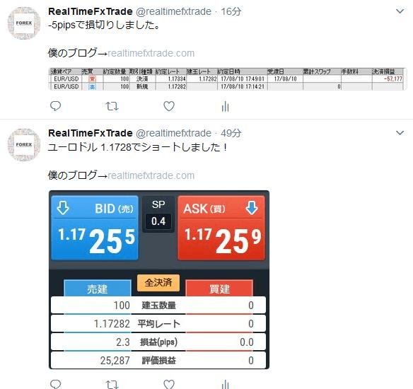RTT kiji20170810