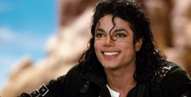 Michael-Jackson-Speed-Demon-52859003533