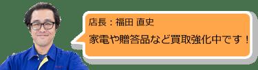 comment_海老名