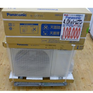 P1000794-2