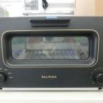 ebina_toaster