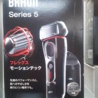 BRAUN(ブラウン)充電式シェーバーseries5 5090cc