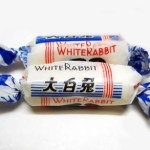 The White Rabbit Candy Incident