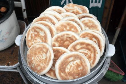 Muslim Halal Bread