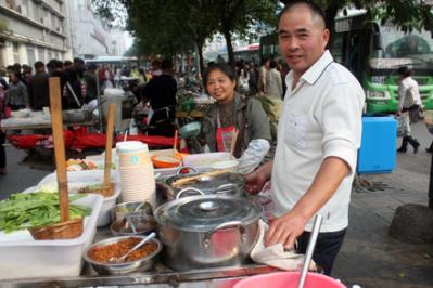 Noodles and Wonton Vendor