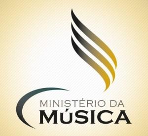 logmusic