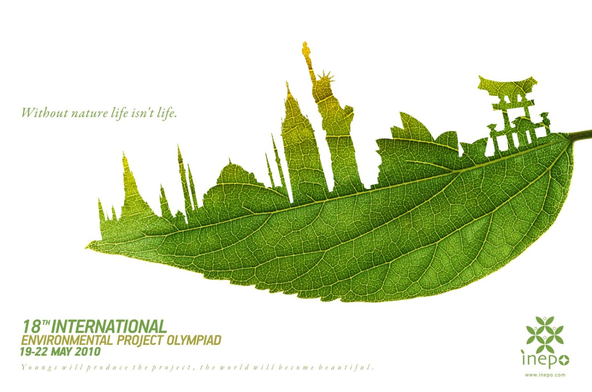 Very cool leafy graphics - for the Plant for the Planet climate campaign