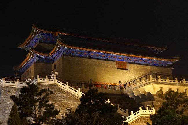 okolice Qianmen