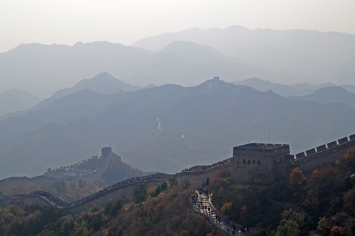 Mur chiński