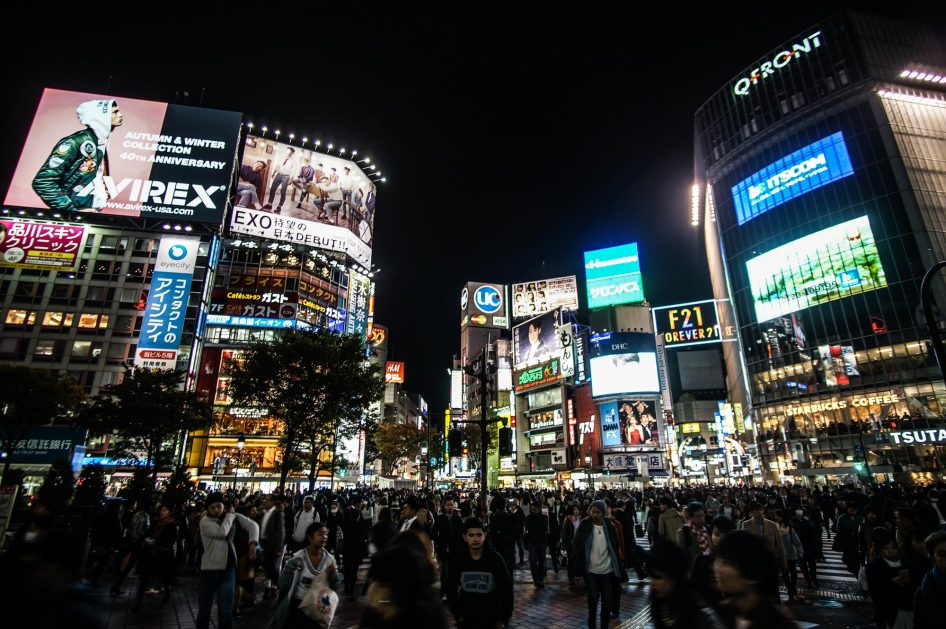 busy-tokyo