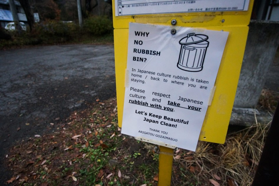 why-no-rubbish-bin