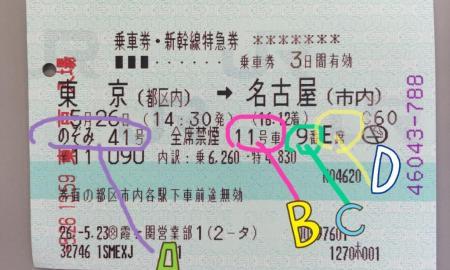 2E81935C-C6F9-4344-9F57-962399DC3E9D