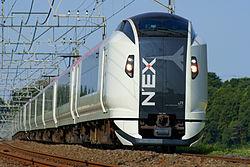 N'EX_;The_Narita_Express