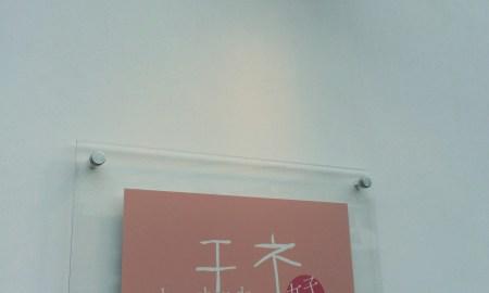 Yufuin-Hotel17