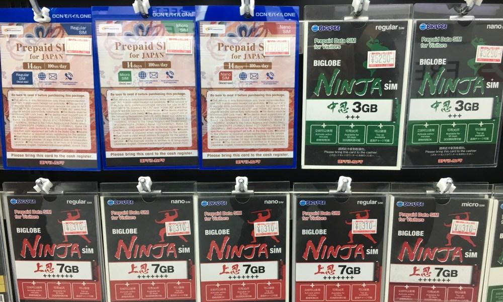 data-sim-card-japan00001