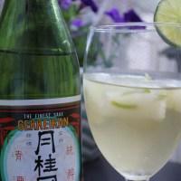 Green Tea + Sake