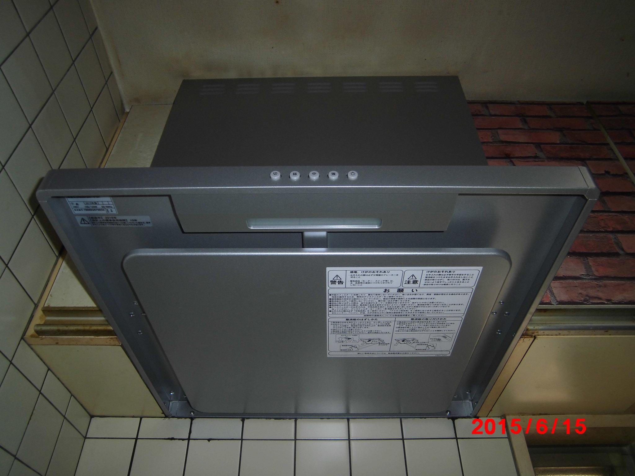 CIMG7212