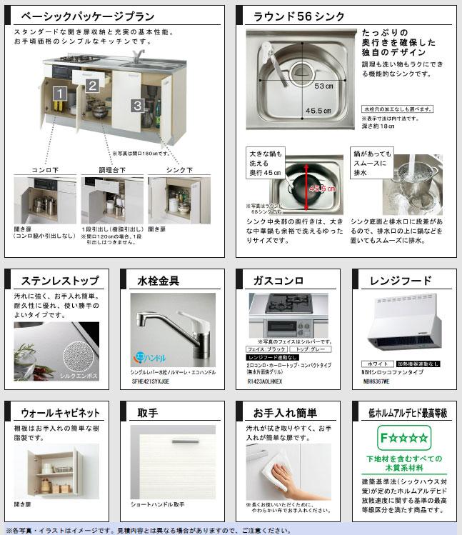 kit-lix-t-184-3