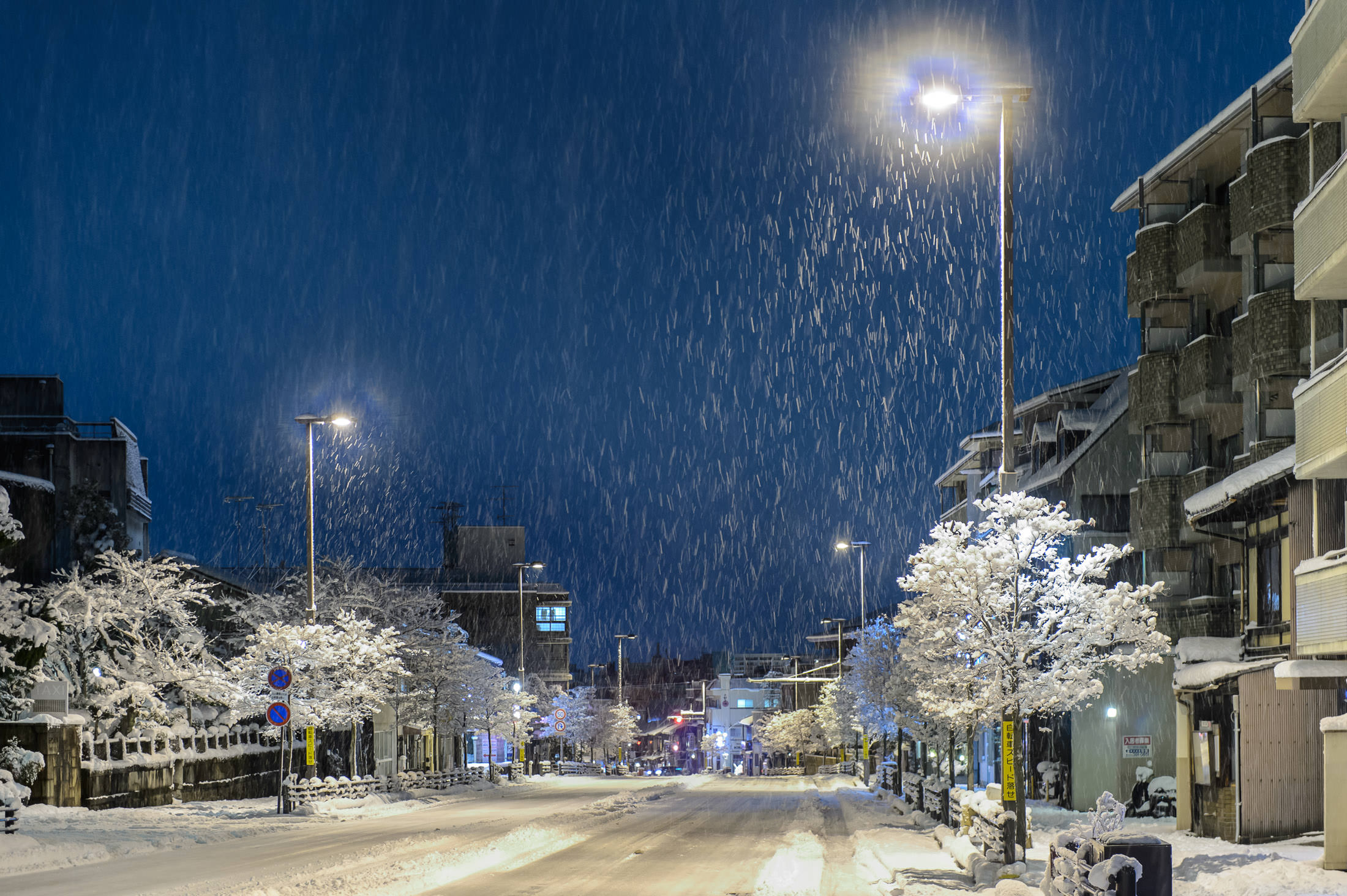 Japan Fall Colors Wallpaper Jeffrey Friedl S Blog 187 Kyoto At Night During A Heavy Snow