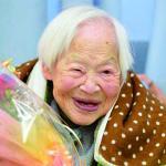 mujer vieja