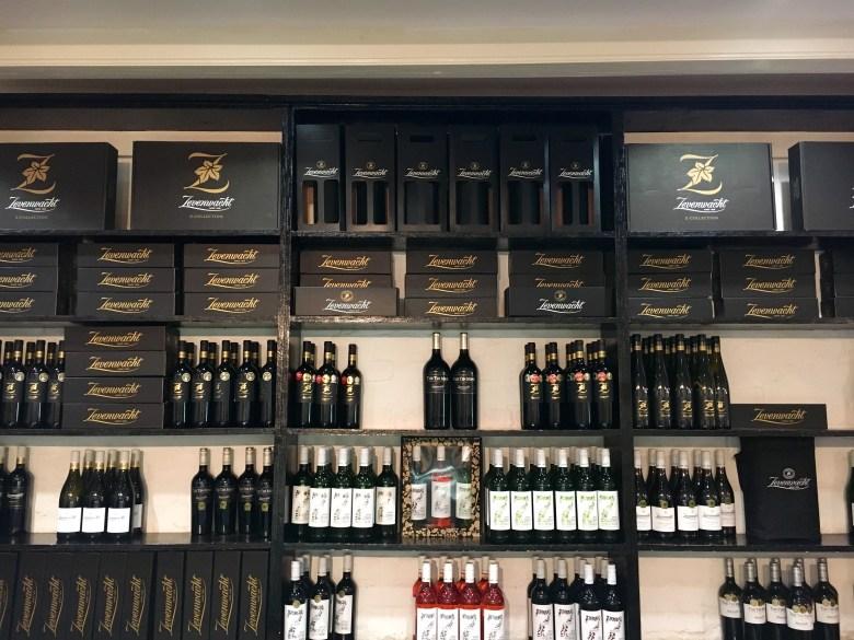 Zevenwacht Wines