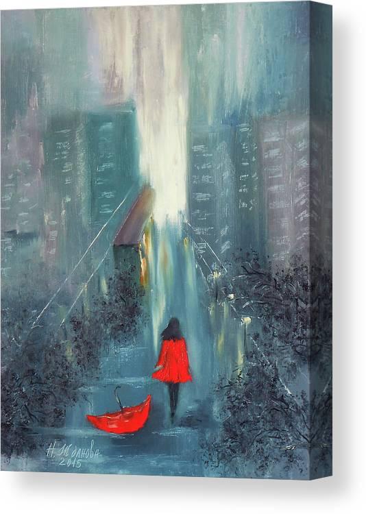 Printable Girl Wall Art City Rain Painting, Printable Girl With