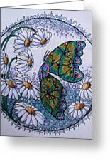 Butterfly Circle Drawing By Megan Walsh