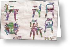 Patent Eames Chair Drawing Neon Print Poster Painting By
